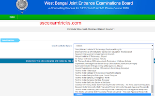 wbjee counselling result 2016 declared