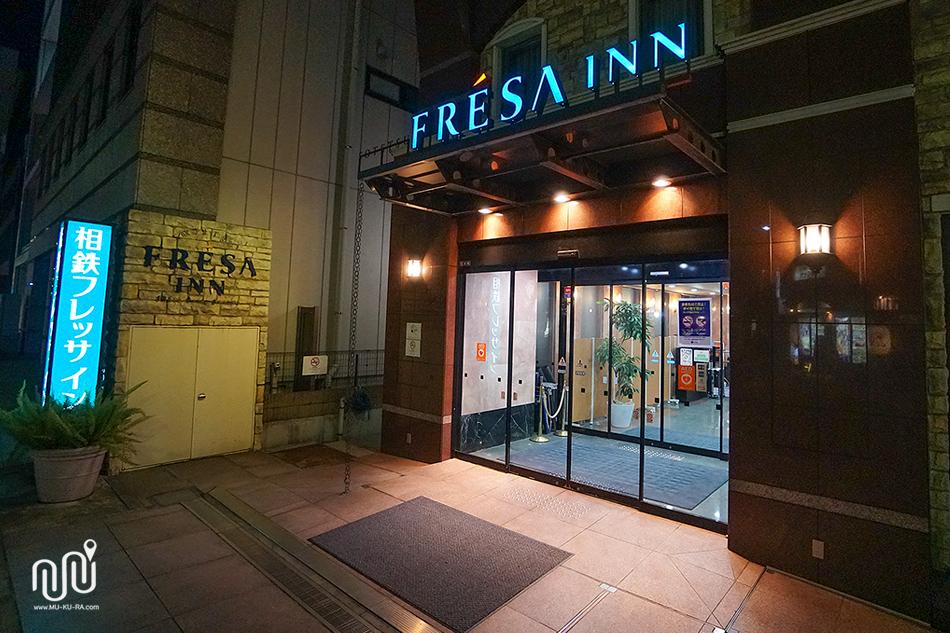 รีวิวโรงแรม Sotetsu Fresa Inn Nihonbashi Kayabacho พร้อมวิธีเดินทาง