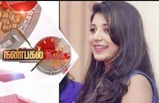 Nanpagal 100 News | 21-05-2017 Puthiya Thalaimurai TV