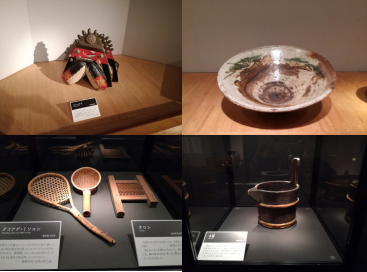 How to Enjoy Noma Yoshio Collection #3: Folk handicrafts of Kyushu – Discover aesthetic in your surroundings.  –
