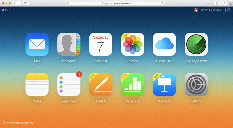 شرح التجسس على الايفون عبر الاب ستور iCloud