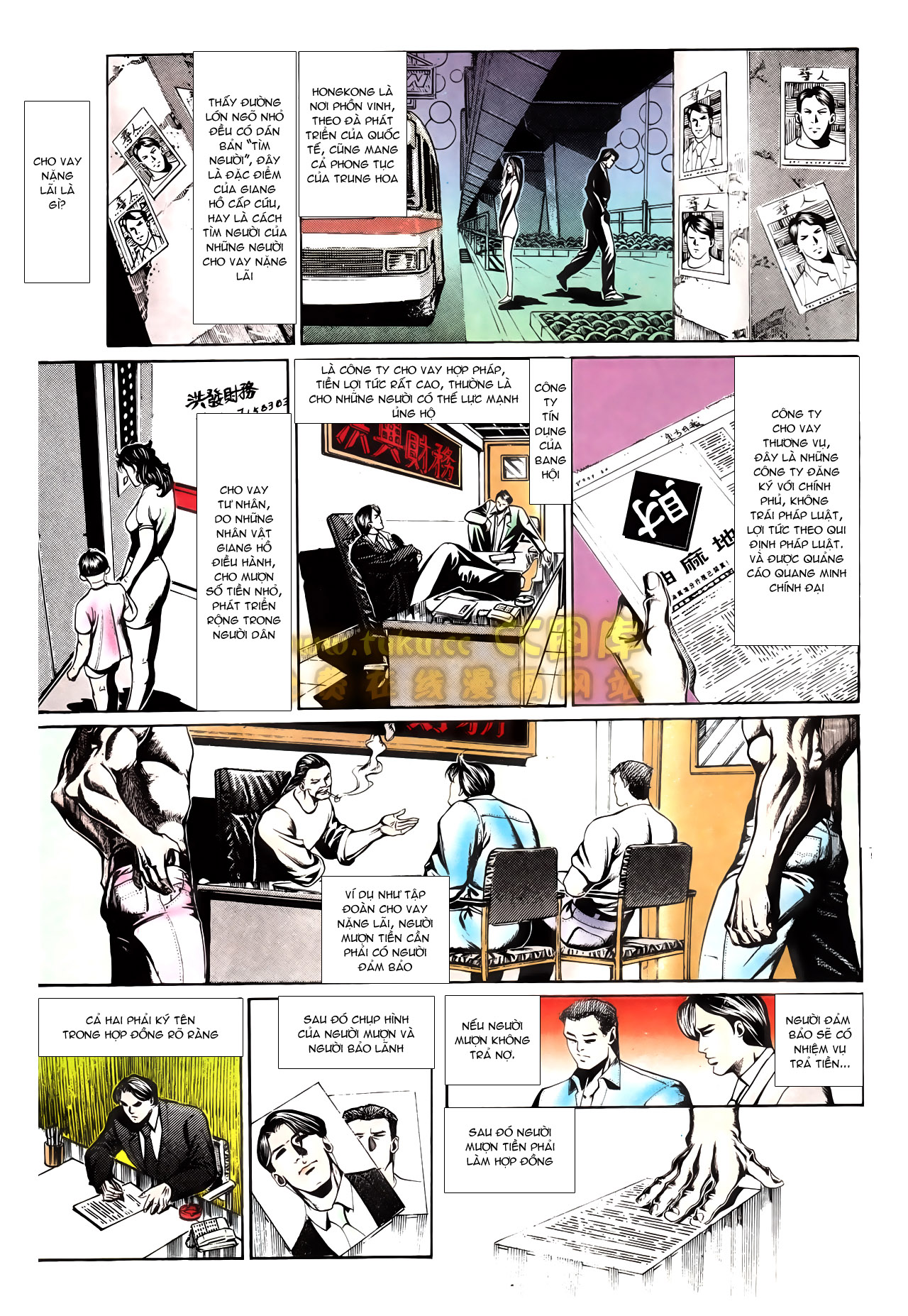 Người Trong Giang Hồ chapter 163: thủ đoạn đòi nợ trang 2