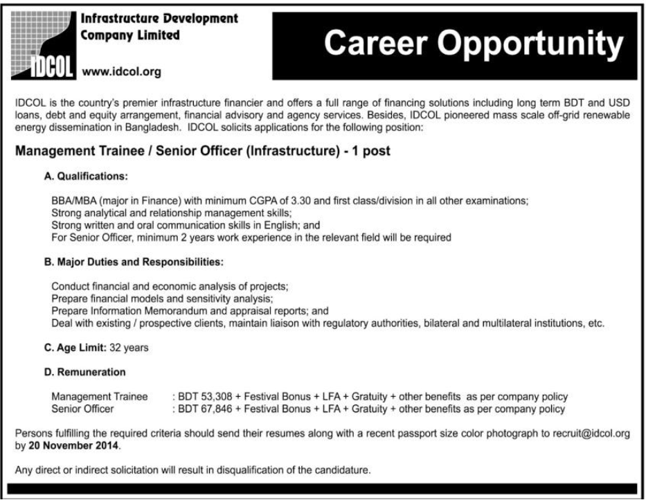 Career Opportunity at Infrastructure Development Company Ltd. (IDCOL)