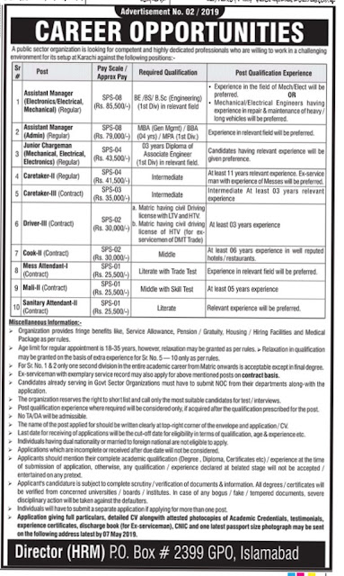 PO BOX 2399 Jobs 2019 | Atomic Energy Commission jobs 2019