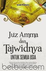 Juz Amma dan Tajwidnya untuk Semua Usia