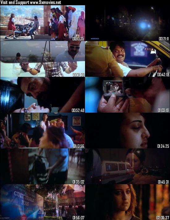 Akira 2016 Hindi DVDScr XviD 700MB