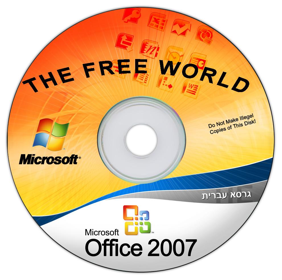 free microsoft 2007