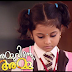Ammuvinte Amma Serial Actors and  Actresses  Cast and Crew of Mazhavil Manorama Malayalam Serial