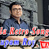 Khirki Theke Sinhaduar Song Lyrics | Bangla Retro Songs