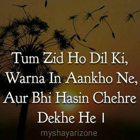 Best True Love Lines Pic Shayari Zone