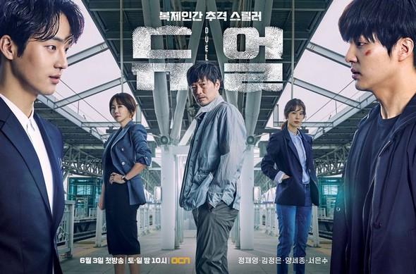 2017年韓劇 決鬥線上看