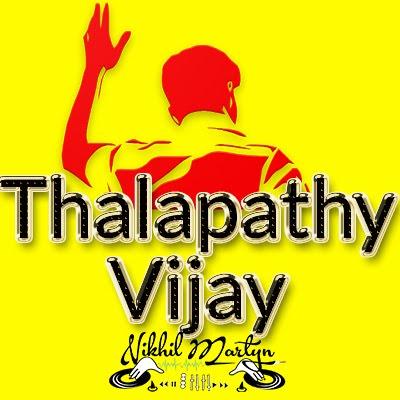 Vijay Thalapathy Vox | Kathi BGM | Dj Nikhil Martyn
