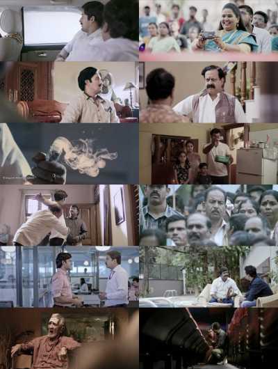 Humble Politician Nograj Kannada Movie