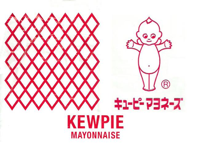 Mayonnaise japonaise faite maison type Kewpie