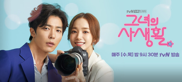 Download Drama Korea Her Private Life Batch Subtitle Indonesia