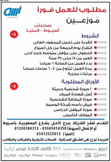 gov-jobs-16-07-21-04-39-40