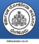 Accounts Assistant and various vacancies for 571 posts in KPSC : Last Date 27/04/2017