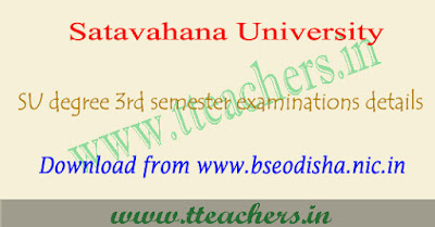 Satavahana university degree 3rd sem time table 2017-2018,Satavahana university degree 3rd sem results 2017-2018