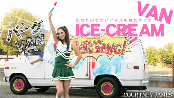 UNCENSORED Kin8tengoku 1595 金8天国 1595 金髪天国 あなたの大きいアイスも舐めさせて ICE-CREAM VAN COURTNEY JAMES / コートニー ジェームス, AV uncensored