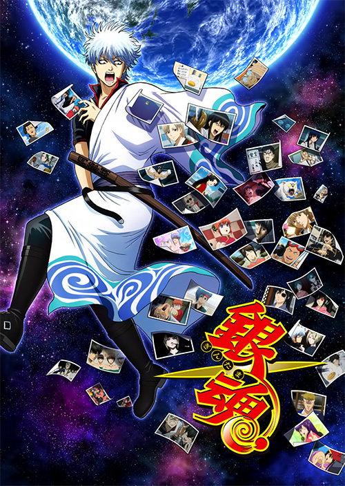 Series 6 Of The Gintama Anime Porori Hen Based On Manga By Hideaki Sorachi Originally Published In Weekly Shonen Jump