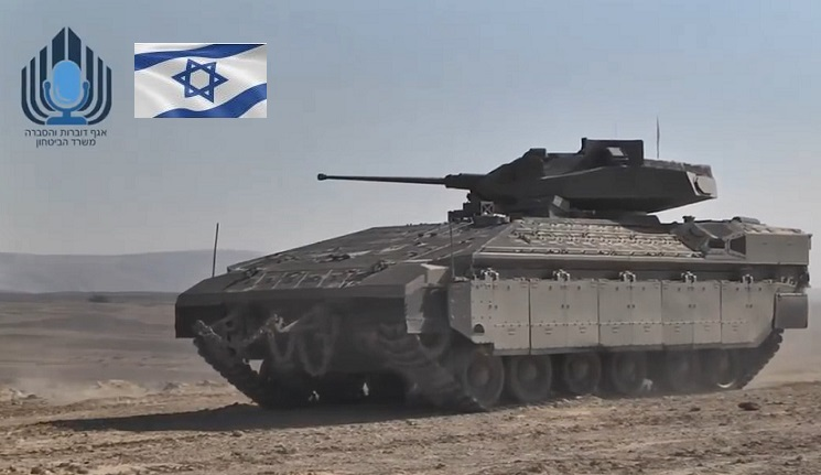 Israel+Namer+dengan+Samson+30+mm+dan+rudal+Spike+internal+di+dalamnya.jpg (745×431)
