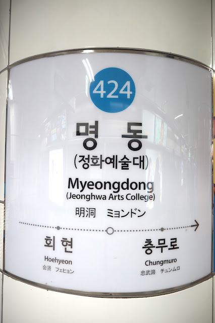 Myeongdong Subway