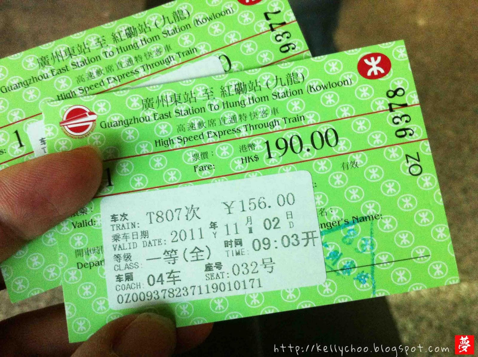 前往香港九龍的乘客很多,家具店,四寶飯和港式奶茶超推!-Missslow慢半拍小姐