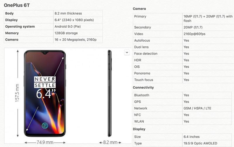 مواصفات هاتف OnePlus 6T الجديد