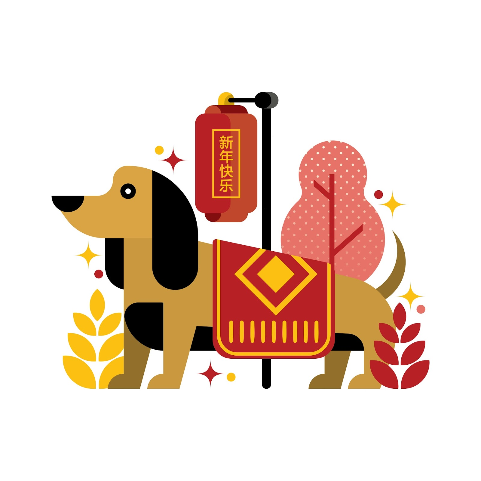 click here in vector chinese new year chinese chinese new year 2018 happy new year new year new year 2018 2018 year of the dog happy chinese new year