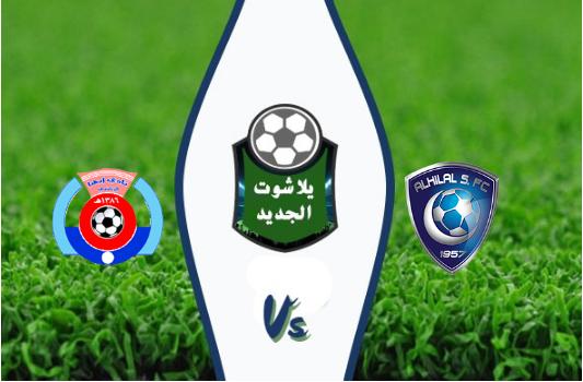 نتيجة مباراة الهلال وأبها بتاريخ 23-08-2019 الدوري السعودي
