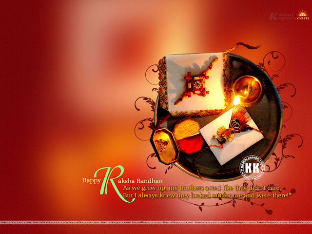 happy raksha bandhan 2016 images