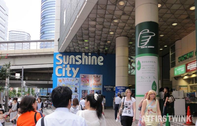 entrance Ikebukuro sunshine city mall Tokyo Japan