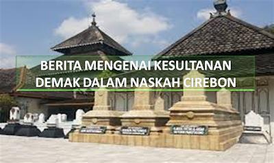 Sejarah Kesultanan Demak Dalam Catatan Naskah Cirebon
