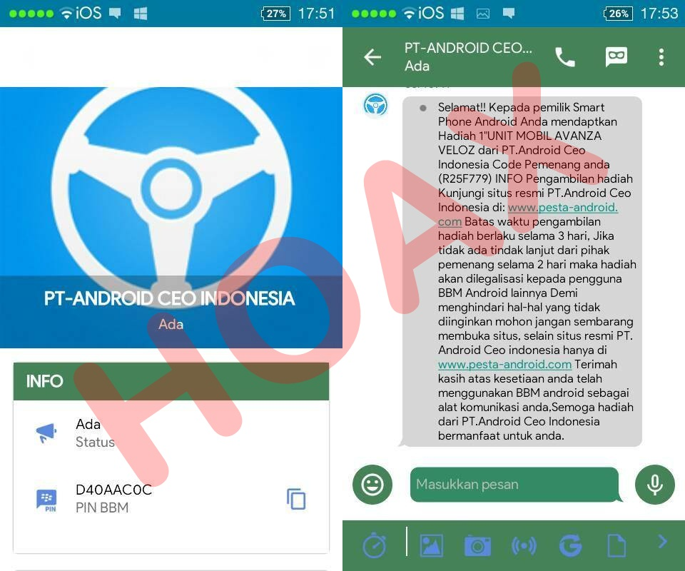 Penipuan Hadiah PT Android Office/CEO Indonesia via BBM [image by Muhamad Yusuf Jr.]