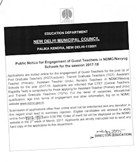 Delhi Guest Teacher Vacancies 2017-18