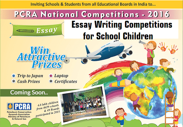 PCRA,National Level Essay Writing Competitions,School Children