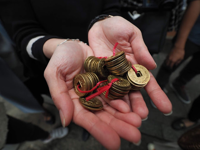 Yeopjeon (엽전) brass coins which worth 500 won each