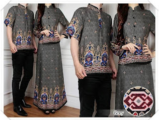 model baju batik untuk pesta pernikahan modern