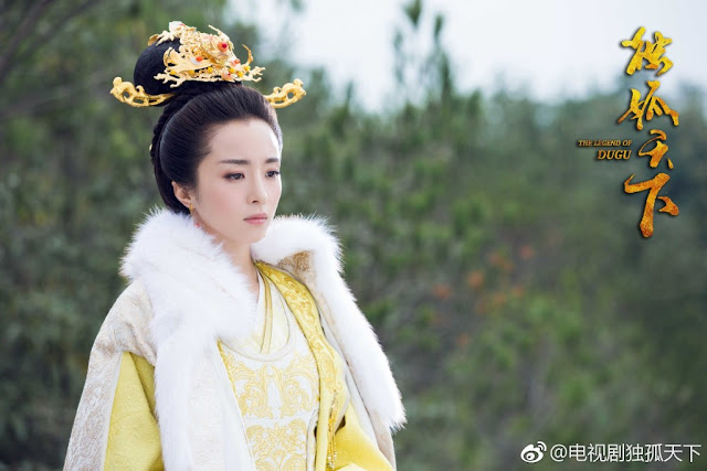 Ending Recap The Legend of Dugu Hu Bingqing