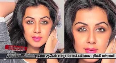 Struggling Heavily Actress Keerthi Suresh