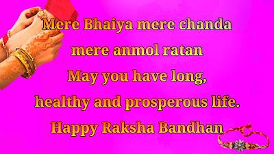 Raksha-Bandhan-2017-Greetings