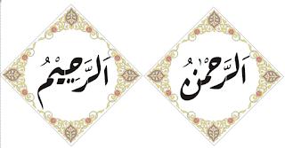 Asma Ul Husna dalam Format Word