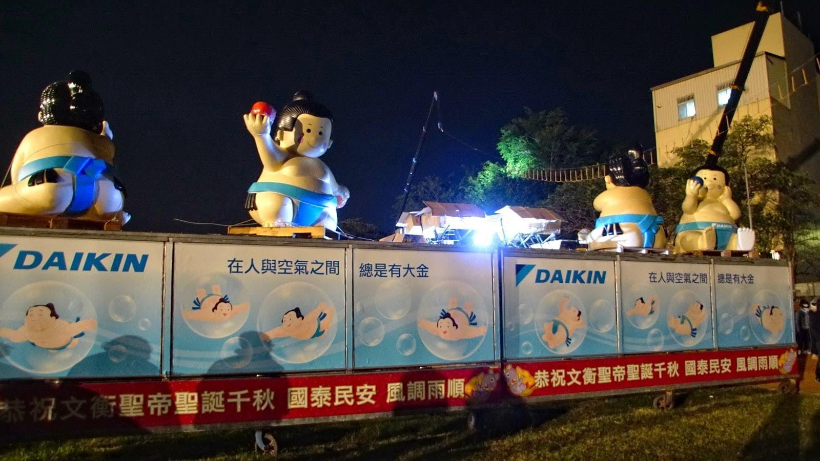 [台南][鹽水區] 2020鹽水蜂炮 鼠年行大運 13支影片全紀錄 遊記