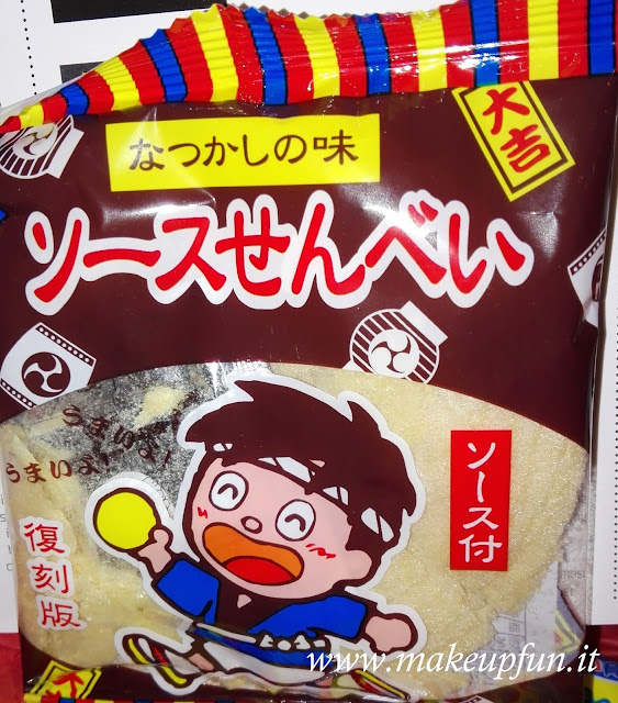 plain taste wafer japanese snack