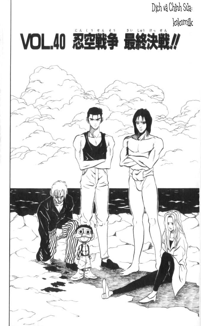 NINKU vol 40 trang 2