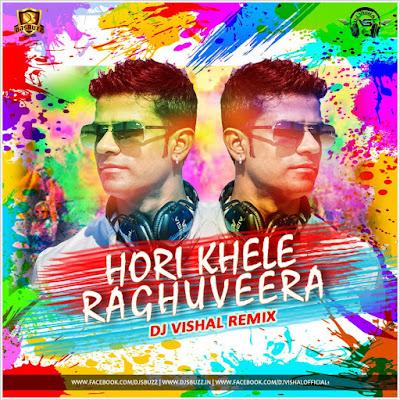 Hori Khele Raghuveera (V Remix) – DJ Vishal