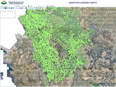 Αλ. Καχριμάνης: Άλυτα τα προβλήματα στην Ήπειρο με τους δασικούς χάρτες