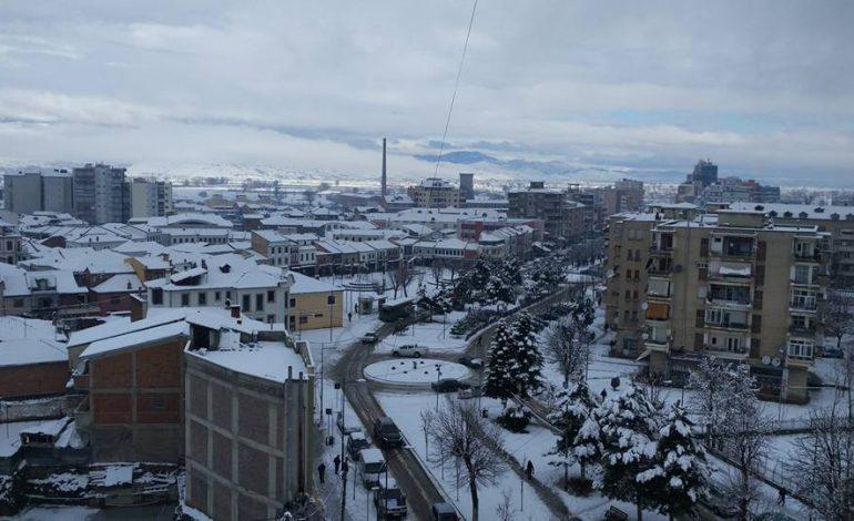 Qyteti i Korçës