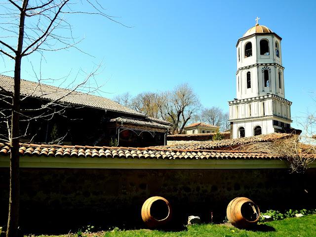ciudades bulgaria