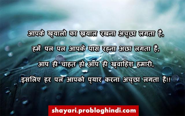उर्दू शायरी,urdu shayari in hindi,urdu shayari in english,love urdu shayari,romantic urdu shayari,mohabbat urdu shayari,two lines urdu shayari,urdu shayari image,sad urdu shayari,mirza ghalib shayari